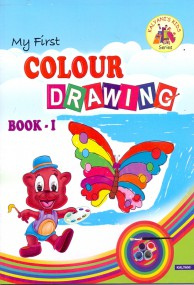 My First Colour Drawing Book - I