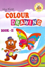 My First Colour Drawing Book - II