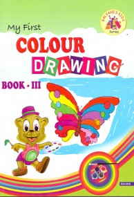 My First Colour Drawing Book - III