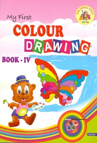 My First Colour Drawing Book - IV