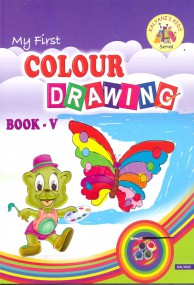 My First Colour Drawing Book - V