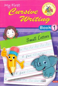 My First Cursive Writing Book - I (Small Letters)