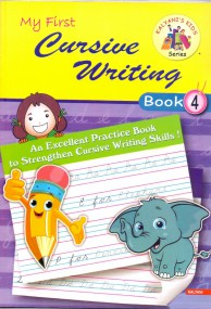 My First Cursive Writing Book - IV