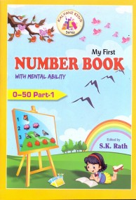 My First Number Book 1 (0-50)