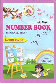 My First Number Book 2 (1-100)