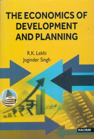 The Economics of Development & Planning